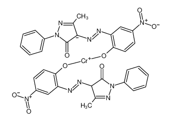 溶剂橙62