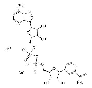 还原型 β-烟酰胺腺嘌呤二核苷酸 二钠盐