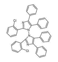 邻氯代六芳基双咪唑