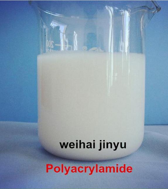 poly(acrylamide) macromolecule 50%