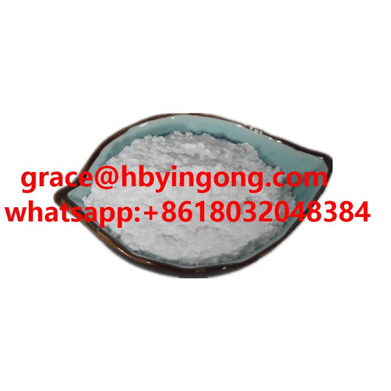 Factory supply Tetramisole hydrochloride/HCl white powder cas 5086-74-8 99%