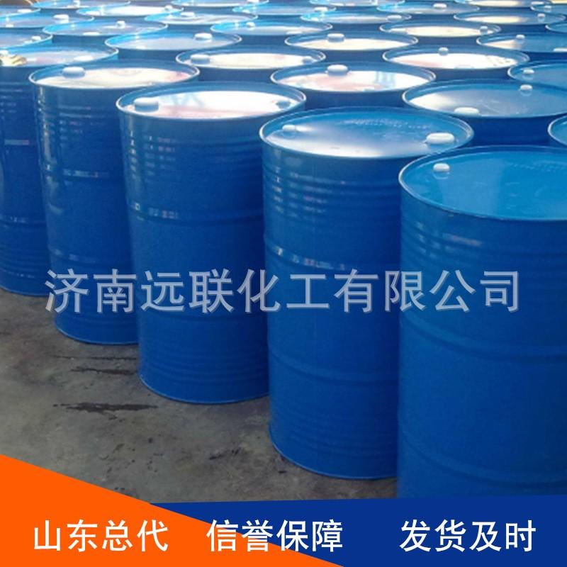 Diethylene glycol 99.9%