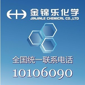 Trimethylolpropane 99.98999999999999%