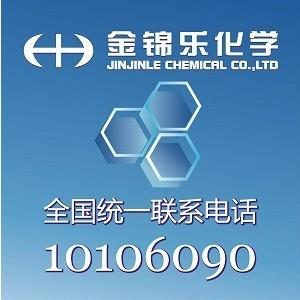 Scandium(Iii) Chloride 99%