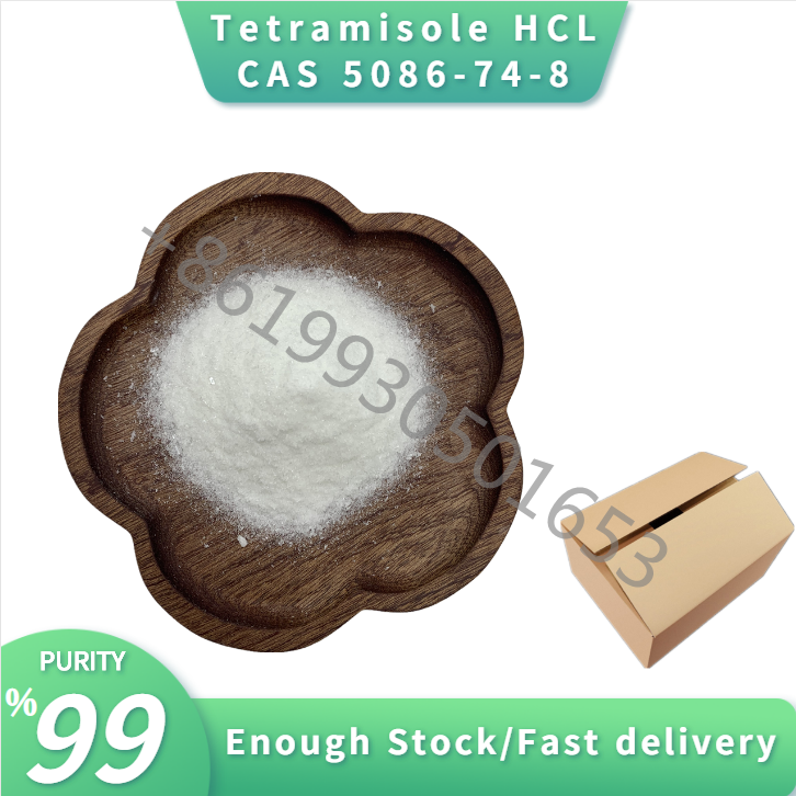 Tetramisole HCL high quality enough stock (Lily whatsapp +8619930501653 99%