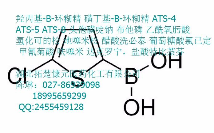 ethyl L-isoleucinate hydrochloride 99%