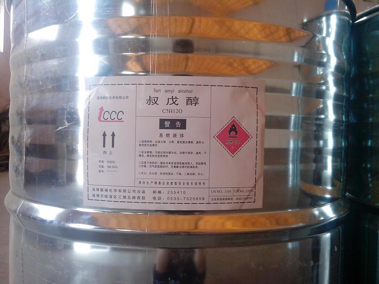 2-Methyl-2-butanol 99.5%
