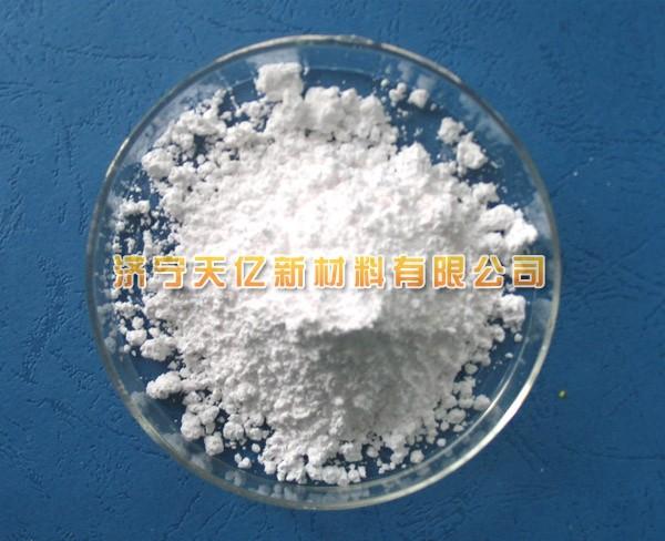 Yttrium oxide 100%