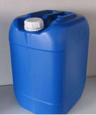 tert-Butyl peroxybenzoate 98%