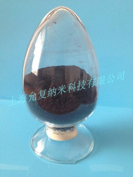 molybdenum atom 99.9%