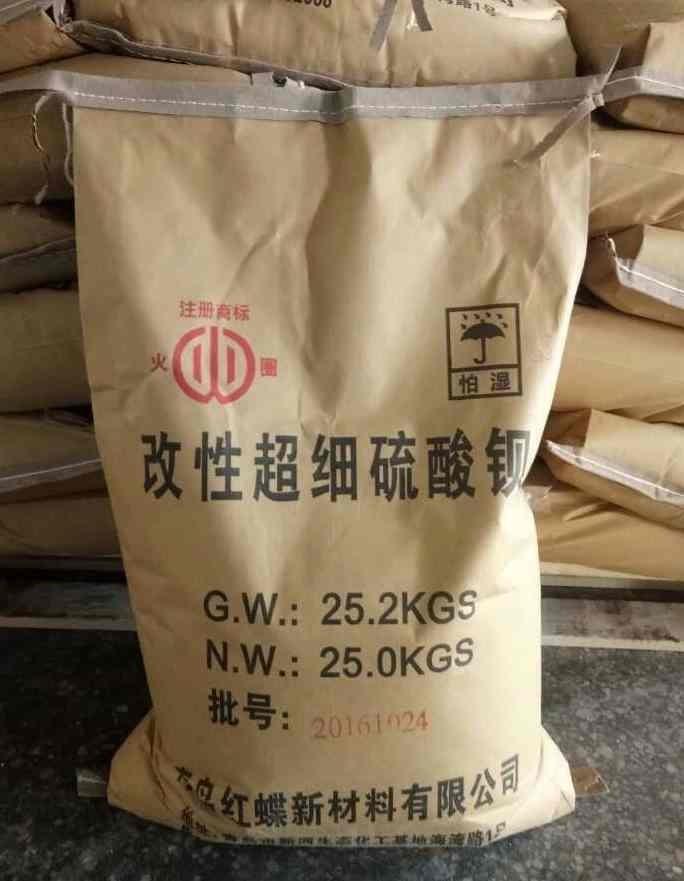 Barium sulfate 97.5%
