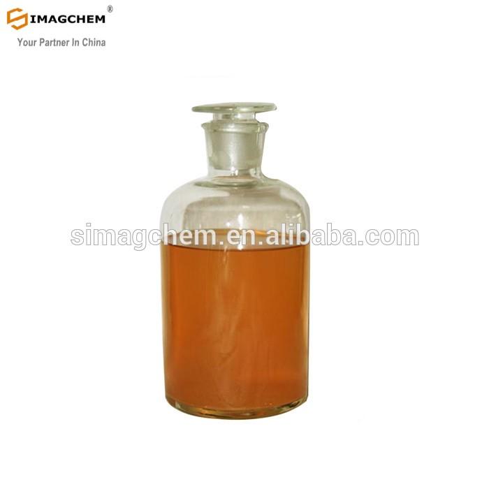 2-Methylthiobenzoxazole 99%