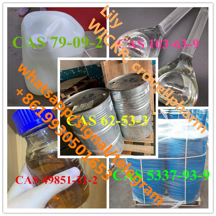 Ethyl acetoacetate 99.9%min