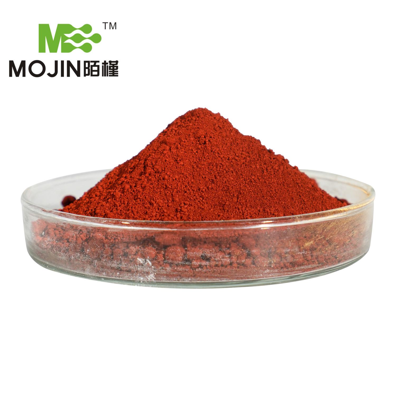 Wholesale Price Povidone Iodine CAS 25655-41-8 99%