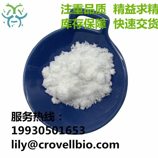 1-Boc-4-(4-溴苯氨基)-哌啶 生产厂家/供应商/快速交货