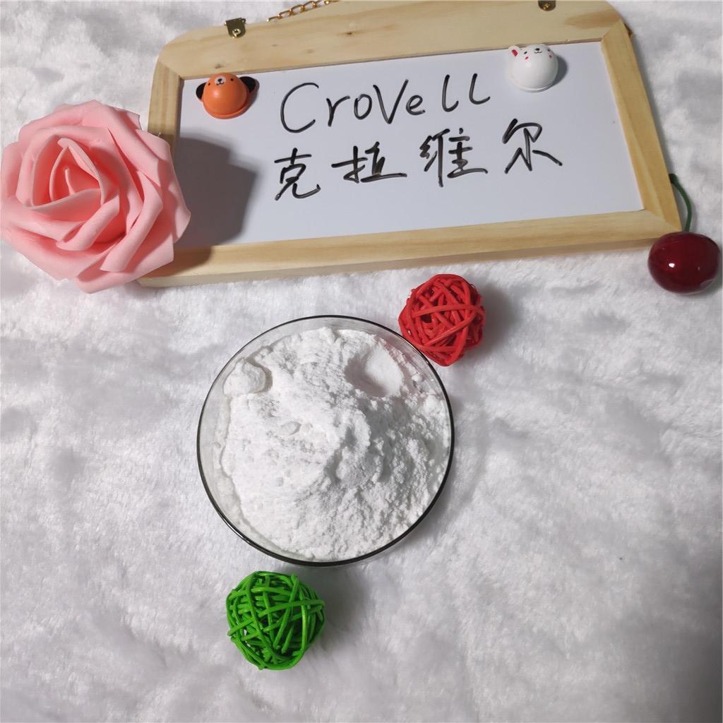 Ethylparaben 99%