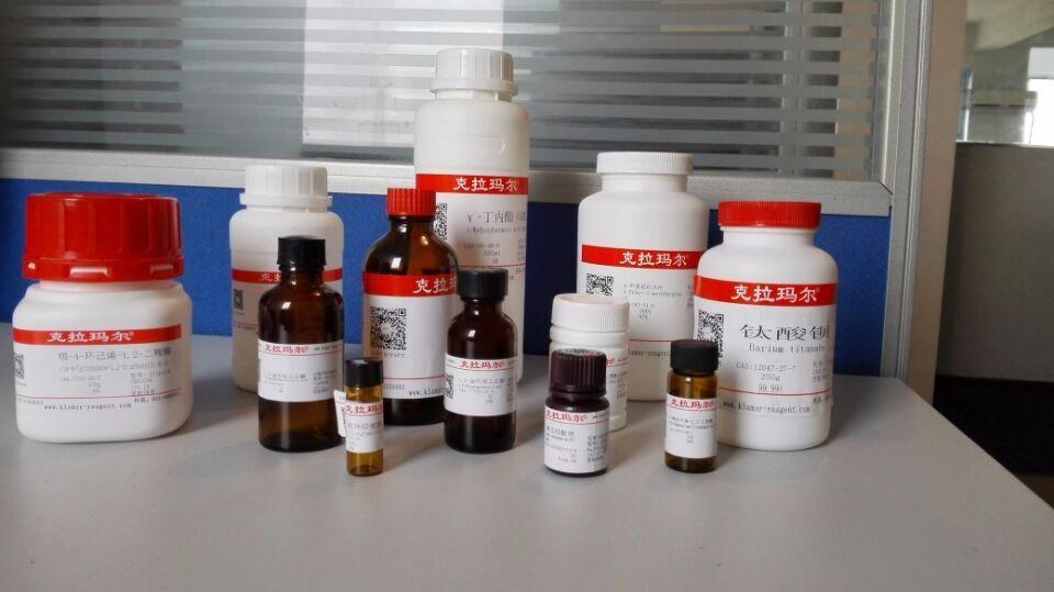 Diethyl sebacate 98%