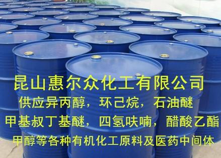 Ethyl 2-bromopropionate 99%