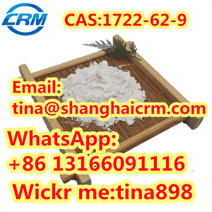 99% high purity mepivacaine hydrochloride CAS 1722-62-9 with best price and fast delivery 99%