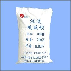 Barium sulfate 98.5%