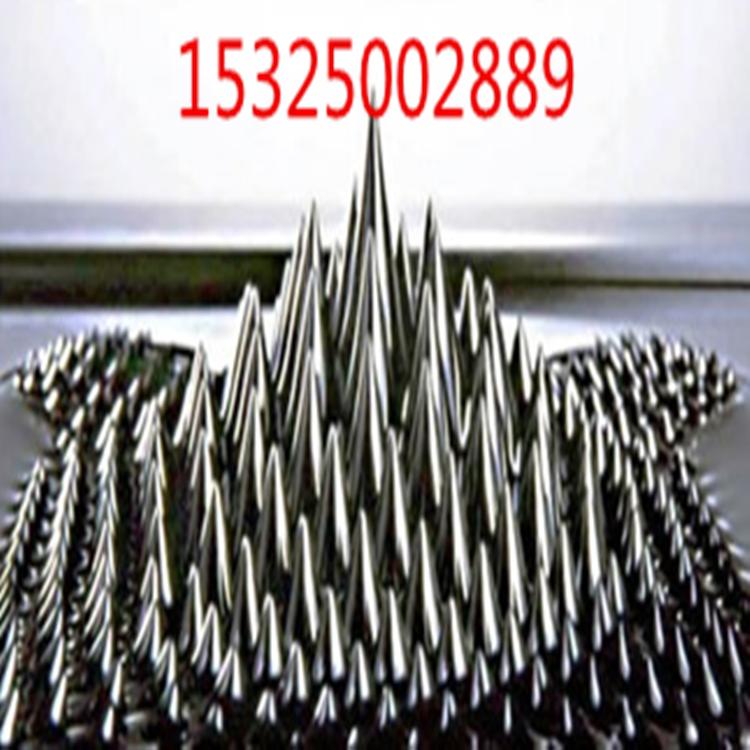 ferrosoferric oxide 33%