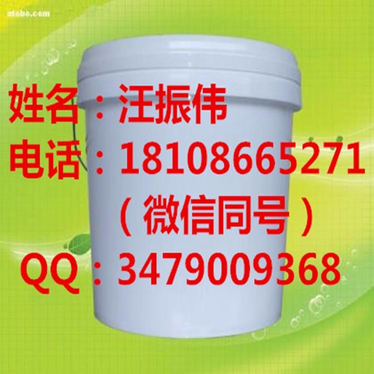 4-[4-(4-Chlorophenyl)-4-hydroxy-1-piperidinyl]-1-(4-fluorophenyl) -1-butanone 99%