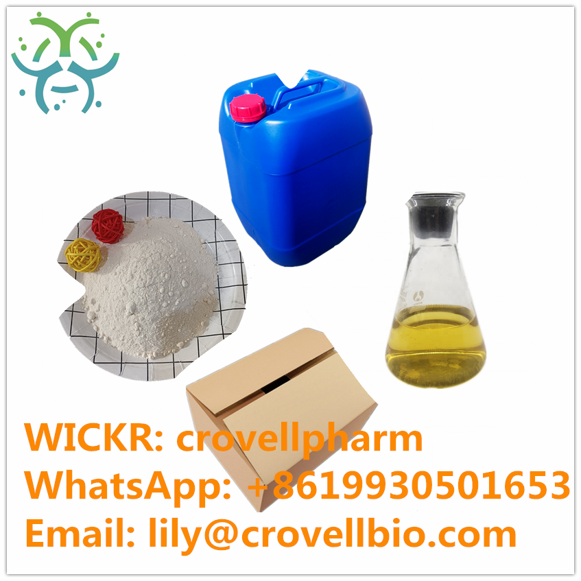 2,4-Dichloropyrimidine 99.99%