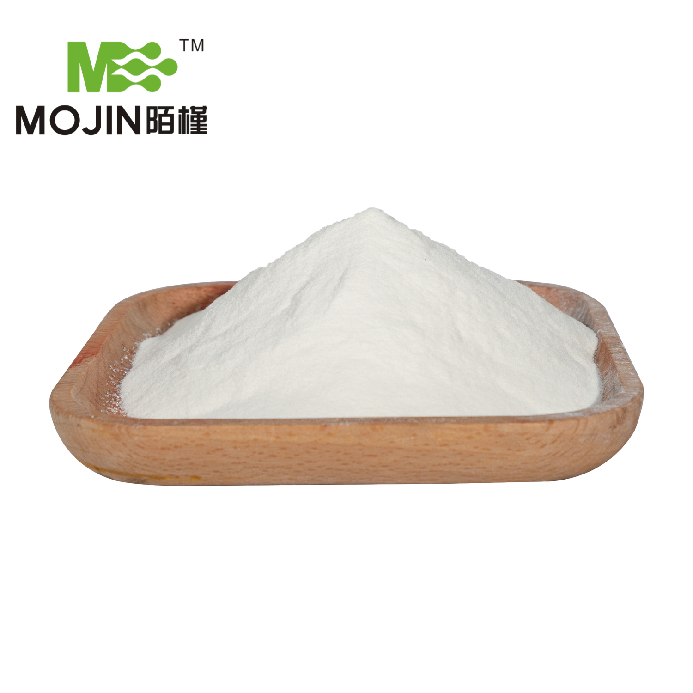 4-Methylimidazole 99%