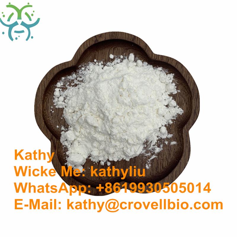 Ursodeoxycholic acid 99.99%