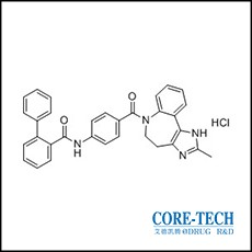 conivaptan hydrochloride 99%