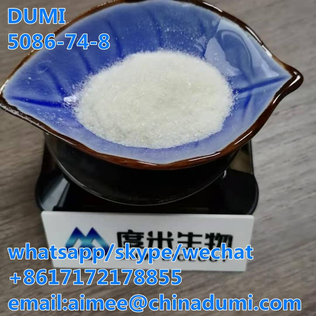 Tetramisole hydrochloride 99.6%