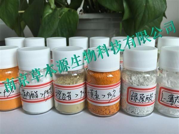 D-(-)-Mandelic acid 98%