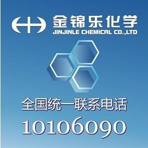Tetrakis(hydroxymethyl)phosphonium chloride 99.98999999999999%