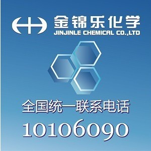Isopropyl Cinnamate 98%