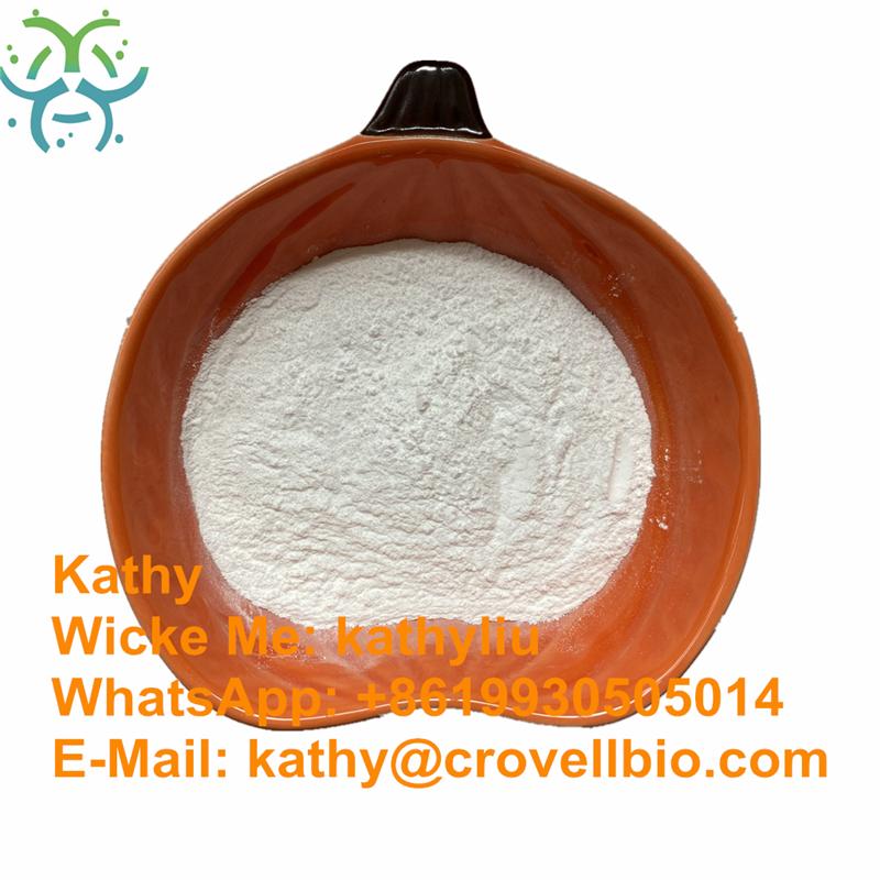 5-Chloro-2-cyanopyridine 99.99%