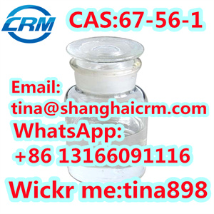 CAS 67-56-1 Direct offer from factory in China Methanol with best price 99%