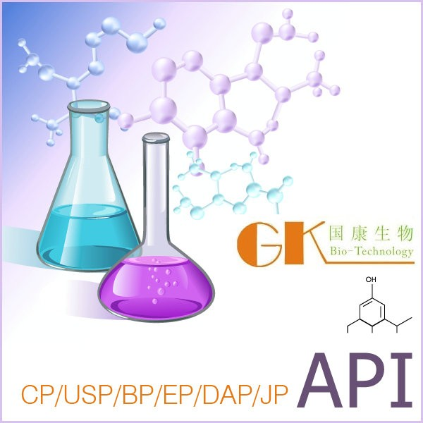 ciprofloxacin 98%