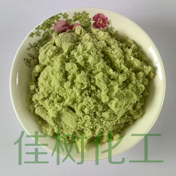 iron(2+) sulfate (anhydrous) 88%
