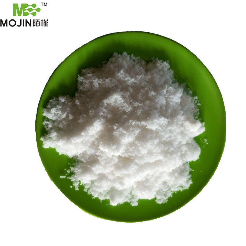 Sodium phosphate dibasic dodecahydrate 99%
