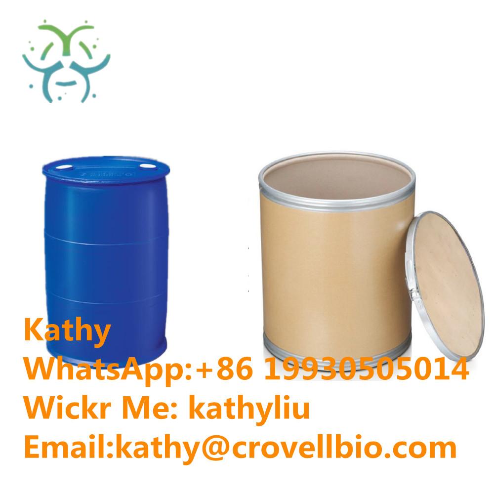 Di-2-pyridyl thionocarbonate,98% 99.99%