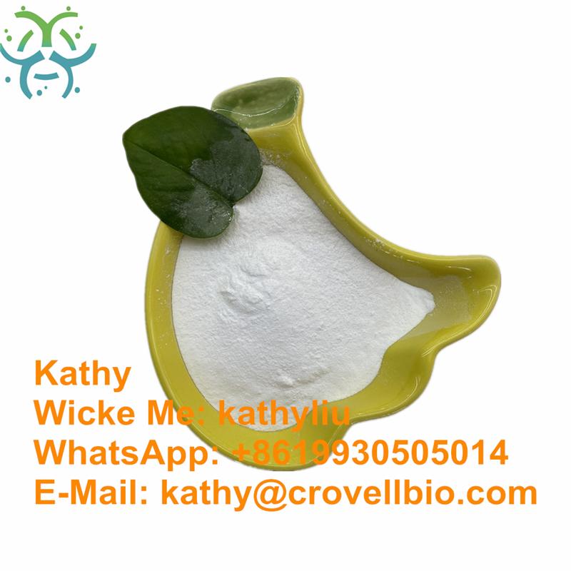 2-imidazol-4-ylethylamine 99.99%