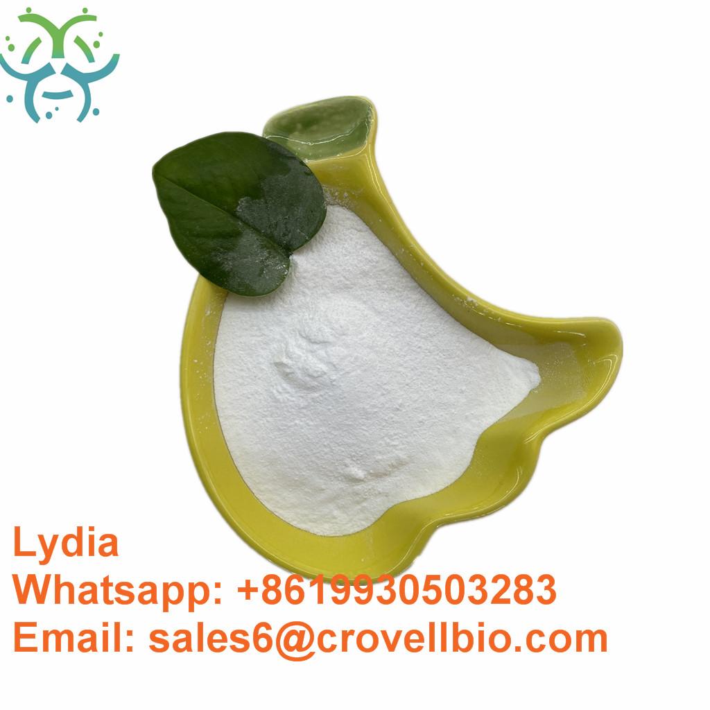 5-Bromo-2-methylbenzoic acid 99.99%