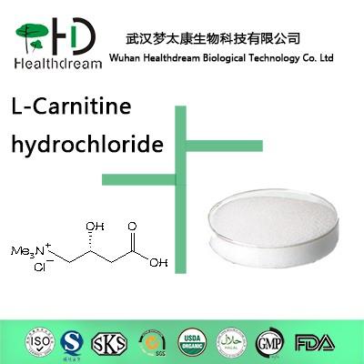 L-Carnitine hydrochloride 100%