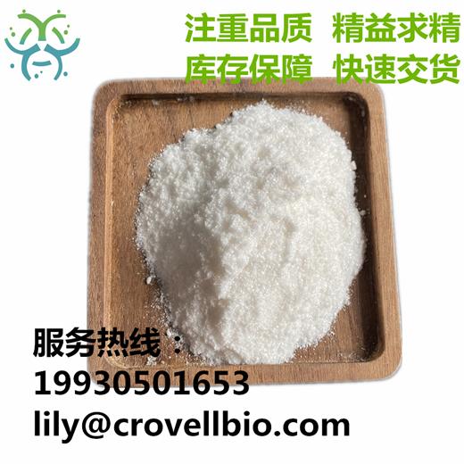 中国工厂专业销售1-Boc-4-(4-氟苯氨基)-哌啶 (+86 19930501653)