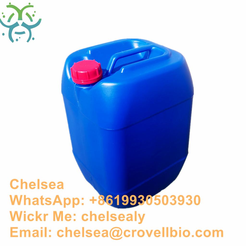 Dichloromethylsilane 99.99%