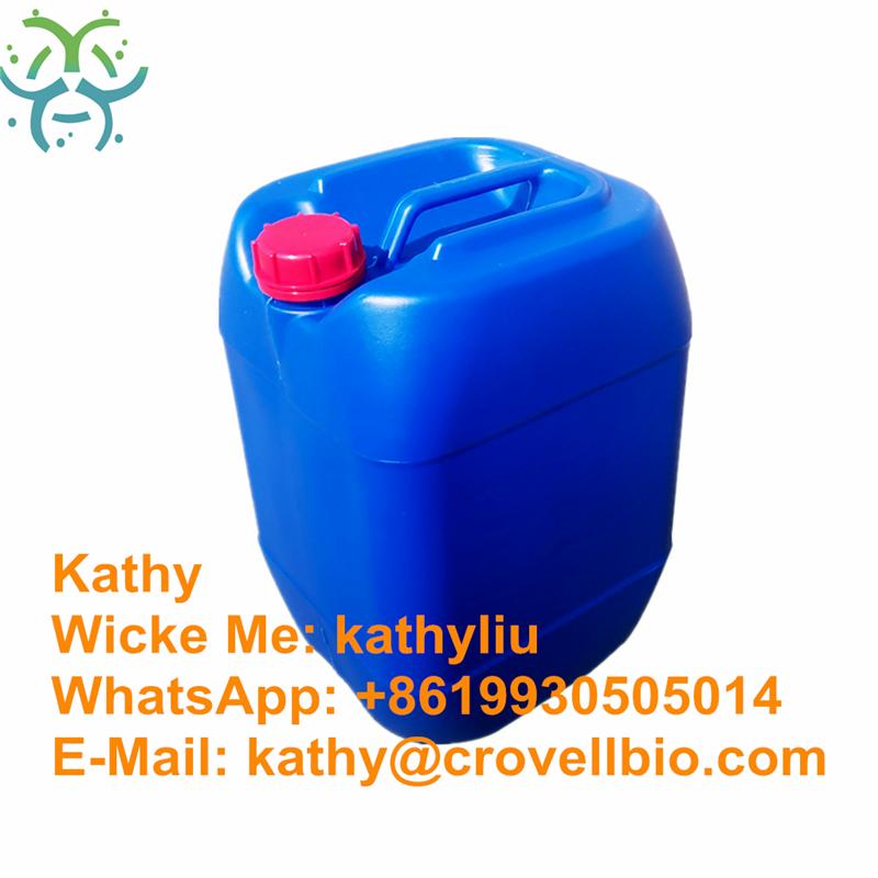 5-Chloro-3-nitropyridine-2-carbonitrile 99.99%
