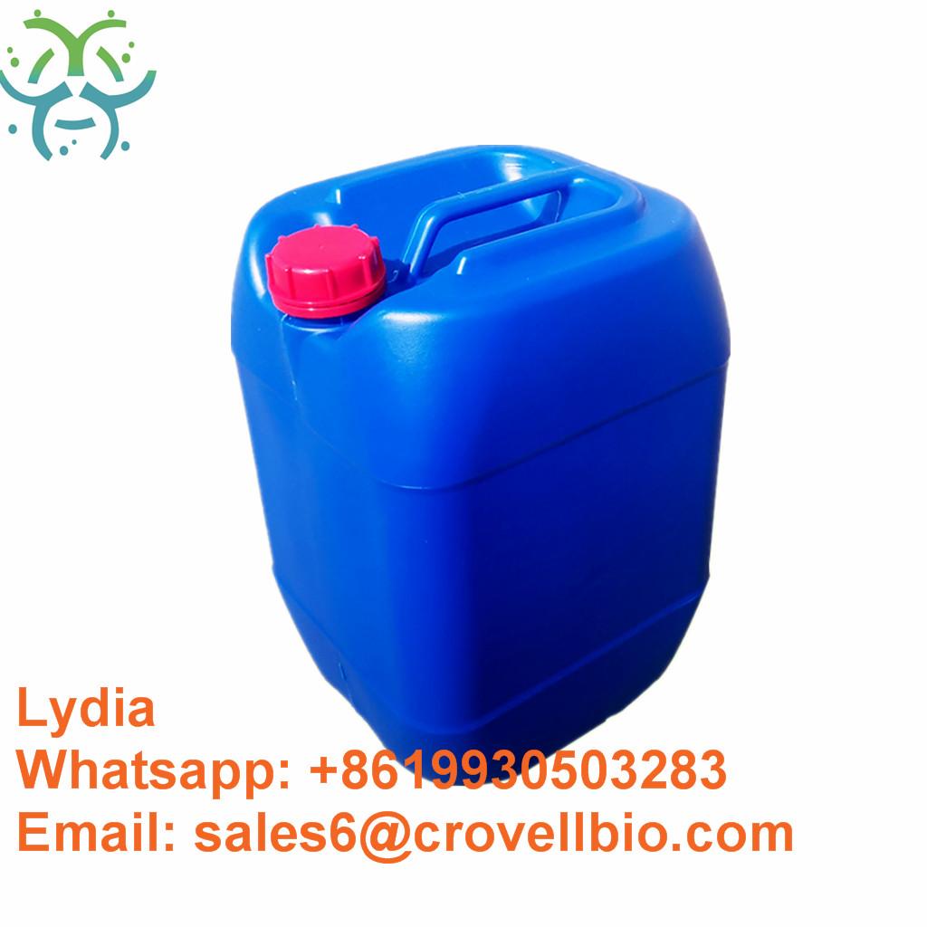 1-(6-Pyridazinyl)piperazine 99.99%