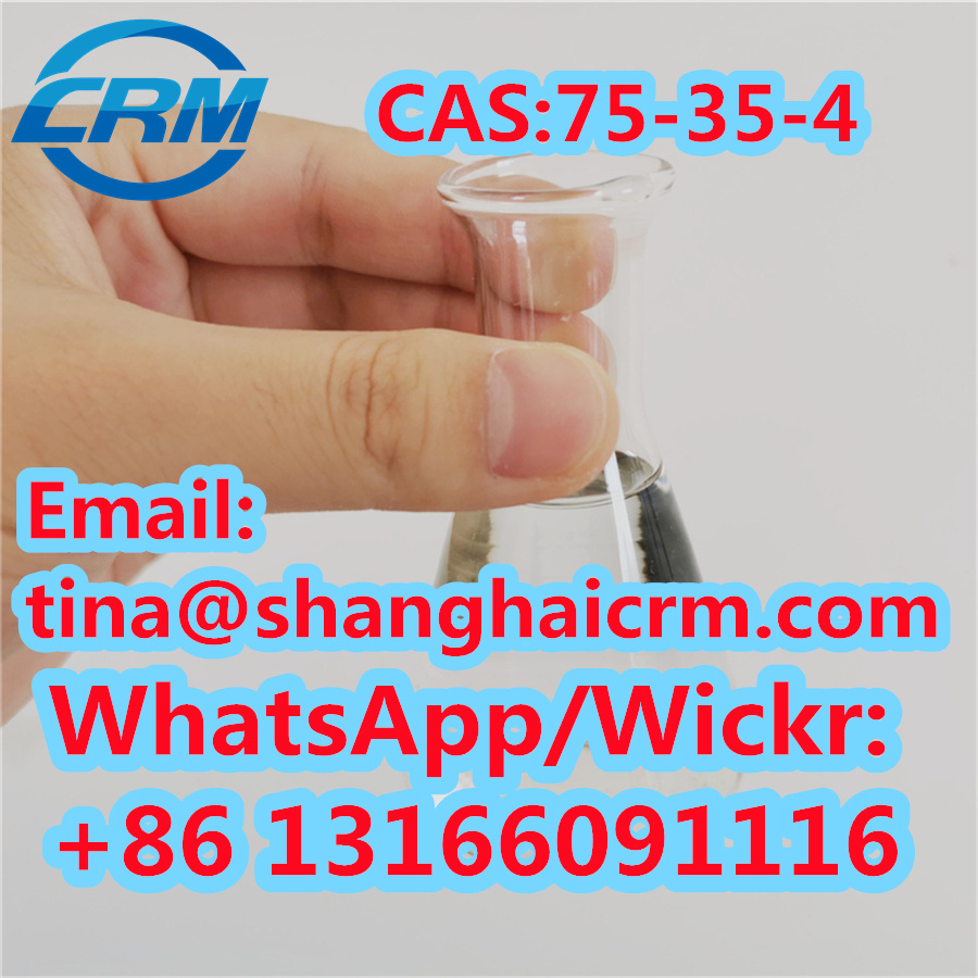 Best selling 1,1-dichloroethene CAS 75-35-4 with lowest price 99%