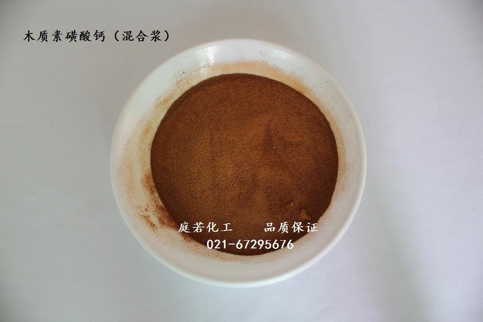 Calcium 3-(2-hydroxy-3-methoxyphenyl)-2-[2-methoxy-4-(3-sulfonato propyl)phenoxy]-1-propanesulfonate 60%