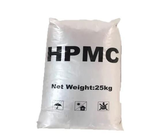 Wholesale HPMC Sanitizer/HPMC Water-Resistant 99%
